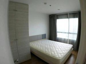 เช่าคอนโดพระราม 9 เพชรบุรีตัดใหม่ : ให้เช่า คอนโดลุมพินี พาร์คพระราม 9-รัชดา (Lumpini Park Rama 9-Ratchada) อาคาร A ชั้น 20 1 ห้องนอน 1ห้องน้ำ เฟอร์ครบ พร้อมอยู่ สนใจติดต่อ 096-149-5654