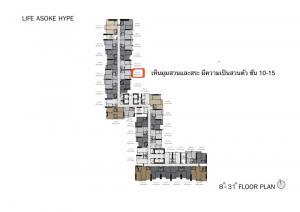 For SaleCondoRama9, RCA, Petchaburi : Urgent sale ❗ best price LIFE Asoke - Hype, 1 bedroom, 30 sq.m., price 3.88 million, beautiful view on the garden side.