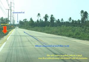 For SaleLandPattaya, Bangsaen, Chonburi : Land for sale near Tor Lor 7 Road, area 44 rai, Surasak, Sriracha, Chonburi.
