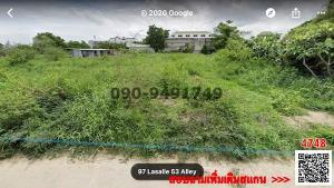For RentLandBangna, Lasalle, Bearing : Beautiful plot of land for rent, good location, Soi Lasalle 53