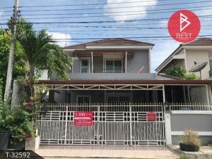 For SaleHouseNawamin, Ramindra : 2 storey detached house for sale, Badinthorn Village, Nimitmai, Bangkok.