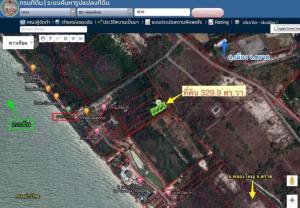 For SaleLandTrat : Land for sale near Ban Chuen Beach, Mai Rut Subdistrict, Khlong Yai District, Trat Province, only 350 meters