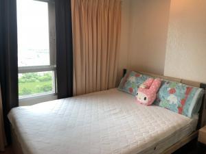 For RentCondoRattanathibet, Sanambinna : Condo for rent Lumpini Park Rattanathibet  fully furnished (Confirm again when visit).