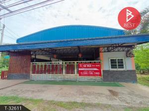 For SaleHouseSamut Songkhram : Selling cheap single-storey house. Baan Suan Amphawa, Bang Khonthi, Samut Songkhram