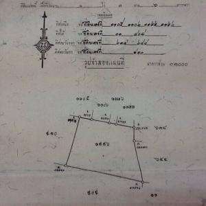 ขายที่ดินอ่อนนุช อุดมสุข : ขายที่ดิน 150 เมตรจาก BTS อุดมสุข 1-3-6 ไร่  141,200,000 Am: 0656199198