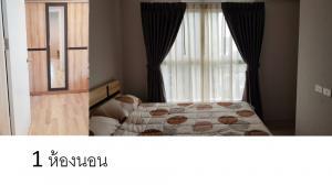 For RentCondoRama9, RCA, Petchaburi : For rent, 1 bedroom, corner room, cool breeze