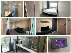 For RentCondoChengwatana, Muangthong : Condo for rent B. Campus.