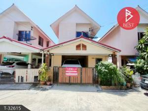 For SaleHouseRamkhamhaeng,Min Buri, Romklao : house for sale Eua Athon Yoo Wittaya, Nong Chok, Bangkok
