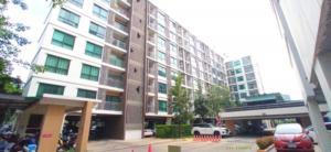 ขายคอนโดเกษตรศาสตร์ รัชโยธิน : ขายด่วน เพราะโควิด !!! คอนโด Supalai City Resort Ratchayothin - Phaholyothin ตกแต่งสวย พร้อมอยู่ !!!