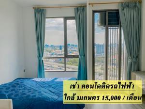 For RentCondoKasetsart, Ratchayothin : New room for rent, next to BTS, near Kasetsart University 15,000/month