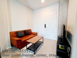 For RentCondoKasetsart, Ratchayothin : ⛳Room for rent ⛳1 Bedroom Condo Ciela Sripatum