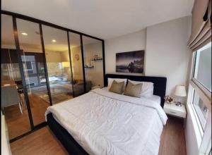For RentCondoRatchadapisek, Huaikwang, Suttisan : Condo for rent Diamond City Plus Ratchada 12 near mrt Huai Khwang.