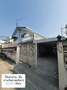 For RentTownhouseRatchadapisek, Huaikwang, Suttisan : 3599-A😊For RENT House for rent 2 storey, 4 bedrooms🚄near MRT Sutthisan🏢Ratchada-Sutthisan🔔House area:50.00 Square wah 🔔 Usable area: 400.00 sq m. Rent: 30,000฿📞O88-7984117,O65-9423251 ✅LineID:@sureresidence