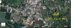 For SaleLandUdon Thani : Beautiful plot of land next to Lotus, 12 rai.