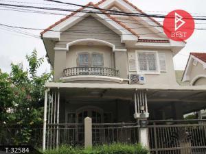 For SaleHousePattanakan, Srinakarin : 2 storey detached house for sale, Garden Suite Village, Rat Phatthana, Saphan Sung, Bangkok.