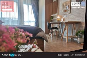 For RentCondoRangsit, Patumtani : [For Rent] Condo Kave Town Space Condo near Bangkok University Rangsit 1Bedroom Extra 1Bedroom 1Bathroom Size (27 sq.m.) Floor 8