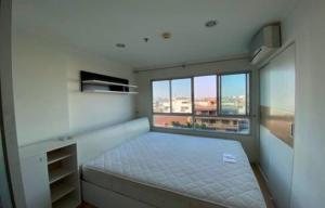 ขายคอนโดลาดพร้าว71 โชคชัย4 : ขายด่วนคอนโดลุมพินี ลาดพร้าว-โชคชัย 4 อาคาร A ชั้น 5 ขนาด 28 ตร.ม. ห้องแต่งครบ Fully Furniture (S2201)