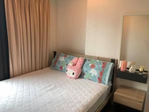 For RentCondoRattanathibet, Sanambinna : For rent, Lumpini Park Rattanathibet, 23 sqm, 21st floor, building c, electrical appliances 6500