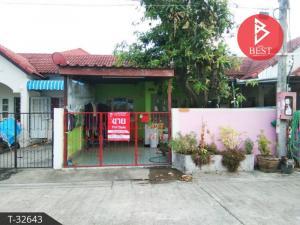 For SaleTownhouseSamrong, Samut Prakan : For sale one-story townhouse. Denchai Village, Mangkorn Khandee, Phraeksa, Samut Prakan