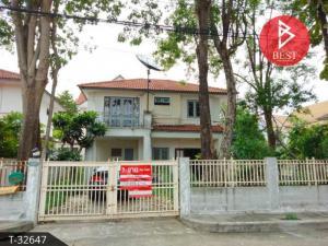 For SaleHouseBang Sue, Wong Sawang : Quick sale, 2 storey detached house, Neighbor Home Village, Watcharaphon, Minburi, Bangkok.