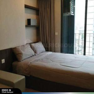 For RentCondoSiam Paragon ,Chulalongkorn,Samyan : For Rent ** Ideo Q Chula Samyan studio room 13.5K/month Ready to move !!