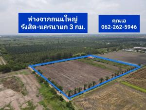 For SaleLandRangsit, Patumtani : Land for sale, Pathum Thani Province, Khlong 9, Nong Suea District, can pay installment for 40 months