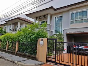 For SaleHouseKasetsart, Ratchayothin : House for sale, Baan The Plant. Ring Road - Ramintra, Tharang , Bang Khen , Bangkok.