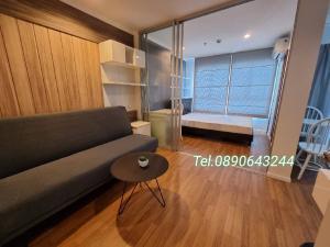 For SaleCondoPattaya, Bangsaen, Chonburi : 📌Sell 1.85 MB. 26 sqm. Seaview Lumpini Ville Naklua-Wong Amat