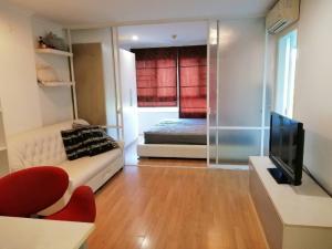 For RentCondoRamkhamhaeng, Hua Mak : For rent Lumpini ville ramkhamhaeng 26 (with washing machine)