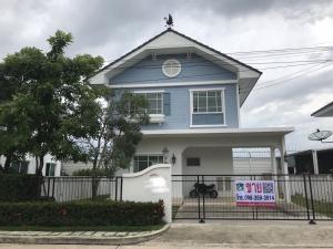 ขายบ้านพัฒนาการ ศรีนครินทร์ : ขายบ้าน เพอร์เฟคเพลส วงแหวน-รามคำแหง ไม่เคยอยู่ ถูกสุดในโครงการ