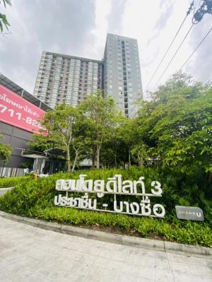 For RentRetailBang Sue, Wong Sawang : Shop for rent, Condo Udelight 3 Prachachuen - Bang Sue, ready to move in, new room, beautiful, cheap price