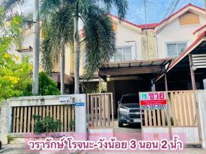 For SaleTownhouseAyutthaya : 2 storey townhouse for sale Wararak Rojana - Wang Noi. Adjacent to Wang Noi Land Department, Ayutthaya