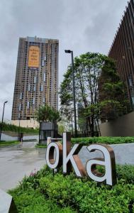 For RentCondoSukhumvit, Asoke, Thonglor : Line ID : @likebkk (with @ too) Oka House Sukhumvit 36, starting price 14500 baht