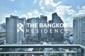 เช่าคอนโดพระราม 9 เพชรบุรีตัดใหม่ : Aspire Rama 9 ห้องสวย ราคาถูก สนใจทักมาดูโครงการได้เลย