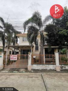 For SaleHouseSamrong, Samut Prakan : Sale/rent 2 storey detached house, Pruksa Village 7, Pracha Uthit 90, Samut Prakan.