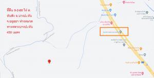 ขายที่ดินอยุธยา : ขายถูกที่ดิน 9 ไร่กว่า ต.หันสัน อ.บางปะหัน จ.พระนครศรีอยุธยา ใกล้ถนนสายเอเชีย (AH2) โรงงานไทยน้ำทิพย์