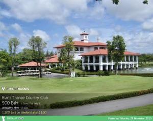 For SaleLandBangna, Lasalle, Bearing : Land for sale in Kiat Thani Golf Course.