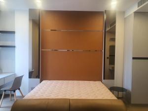 เช่าคอนโดสยาม จุฬา สามย่าน : ให้เช่า Ashton chula 1 ห้องนอน 34 ตรม ราคา 20,000/เดือน