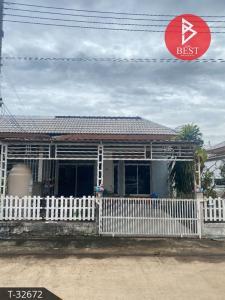 For SaleTownhousePrachin Buri : For sale one-story townhouse. Suan Pruksa Village, The Master Life Prachinburi