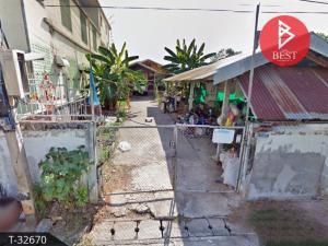 For SaleLandUdon Thani : Quick sale, single house with land, 1 ngan, 0.2 square wa, Mak Khaeng, Udon Thani.