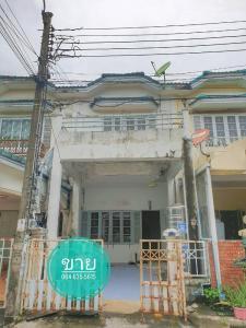 For SaleTownhouseRamkhamhaeng,Min Buri, Romklao : 2 storey townhouse for sale, Garden Suite Village, Soi Mistine Rat Phatthana, 18 sq.wa., 1.7 million.