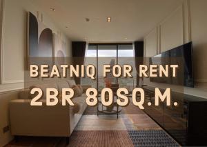 For RentCondoSukhumvit, Asoke, Thonglor : BEATNIQ Sukhumvit 32 FOR RENT💥 NEW Gorgeous designed 2BEDROOM 80sqm 📲Tel/Line: 094-162-4424