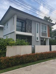ขายบ้านระยอง : [ขาย] บ้านเดี่ยว หมู่บ้าน Casa Ville Rayong 3นอน 3น้ำ 50 ตร.วา. ทำเลดี ตัวเมืองระยอง