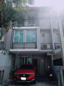 For SaleTownhouseKaset Nawamin,Ladplakao : Urgent sale, Areeya Daily Lat Pla Khao, reduced to 3.9 million