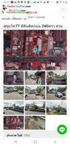 For SaleLandSukhumvit, Asoke, Thonglor : Land for sale, Sukhumvit 77, On Nut, next to the prime location road.