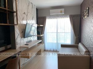 For RentCondoRatchathewi,Phayathai : RENT !! Condo Lumpini Suite Dindaeng –Ratchaprarop, BTS Victory Monument, 1 Bed, 26 Fl., Area 29 sq.m., Rent 13,000 .-