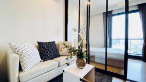 เช่าคอนโดสะพานควาย จตุจักร : คุ้มที่สุดในโครงการ  ปล่อยเช่า出租1臥Jatujak精裝公寓 1 Bedroom 32sqm Rent🔥M Jatujak🔥14K 📍BTS Jatujak