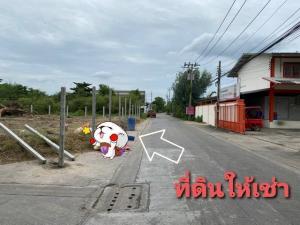 For RentLandChengwatana, Muangthong : Land for rent, Soi Chaengwattana 12, corner plot 1-0-12 rai, already filled. near Mongkut Watthana Hospital