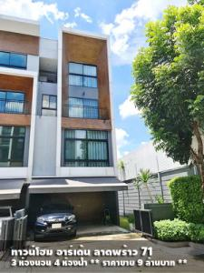 For SaleTownhouseLadprao 48, Chokchai 4, Ladprao 71 : FOR SELL ARDEN LADPRAO 71 / 3 beds 4 baths / 29 Sqw. **9 MB** Modern Townhome With Private Corner. Partly Furnished with 3 AC. HOT DEAL