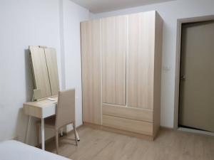 For RentCondoOnnut, Udomsuk : Condo for rent, Elio del Ray project, luxury project, Sukhumvit 62, BTS Punnawithi, price 8500 baht.